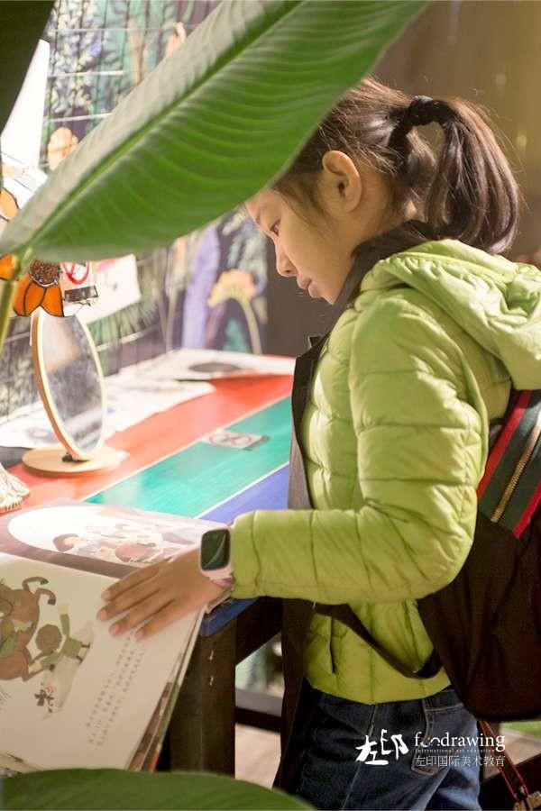少儿培训 | 美术教育 | 左印