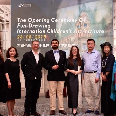 新闻速递 ▏创意再跨界,左印国际美术海外研发中心正式揭牌